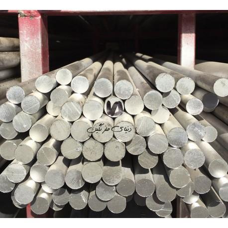 میلگرد آلومینیوم آلیاژی 6061 T651 قطر 15 میل