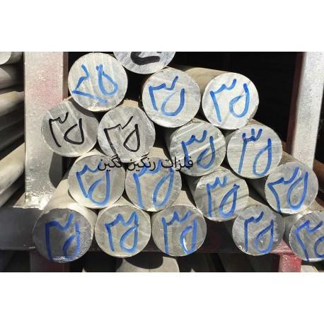 میلگرد آلومینیوم آلیاژی 6061 T651 قطر 35 میل