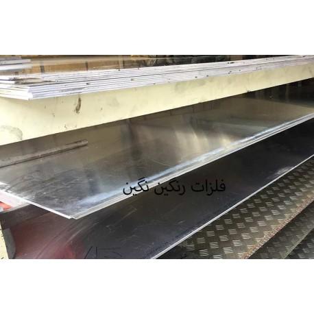 ورق ایرانی آلومینیوم آلیاژی 0.6 میل اراک