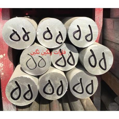 میلگرد آلومینیوم آلیاژی 6061 T651 قطر 55 میل